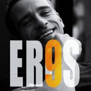 Eros 17: 9