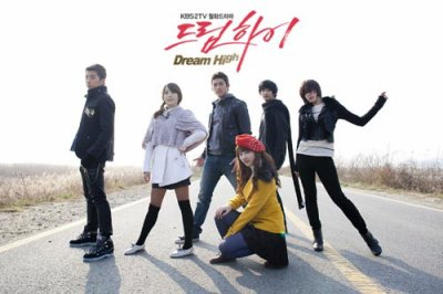 dream high (drama coreano 2011)