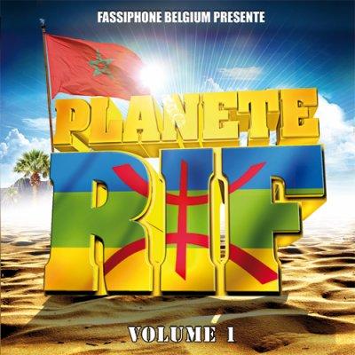 New Album Dj PLanet Rif 2011