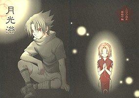 R�pertoire de fanfictions termin�es avec le couple Sasuke/Sakura