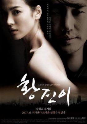 Hwang Jin Yi: KMovie - Drame - Historique - Romance - 2h21min (2007)