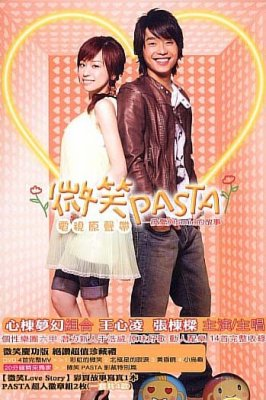 Smiling Pasta : TwDrama - Comédie Romantique - 17 Episodes (2006)