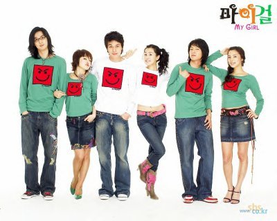 My Girl : KDrama - Comédie - Romance -16 Episodes (2005)