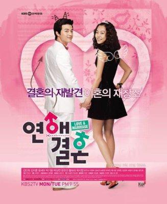 Love Marriage: KDrama - Comédie -Romance - 16 Episodes (2008)