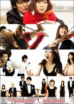 Nodame Cantabile : JDrama - Comédie - Musique - Romance - 11 Episodes + 2 Ep Spé (2006)