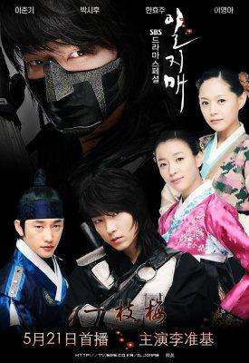 Iljimae : KDrama - Historique - Comédie - Romance - Drame - 20 Episodes (2008)