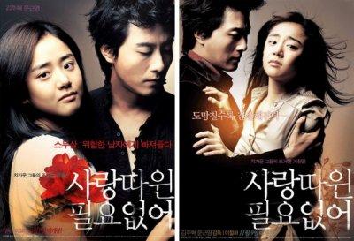 Love Me Not : KMovie - Romance - Drame - 1h40min (2006)