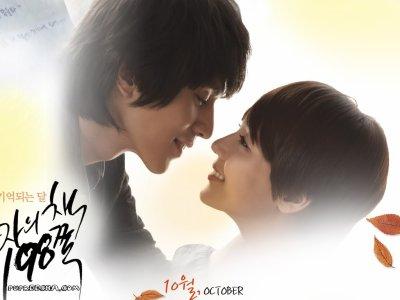 Heartbreak Library: KMovie - Romance - Drame - 97min (2008)