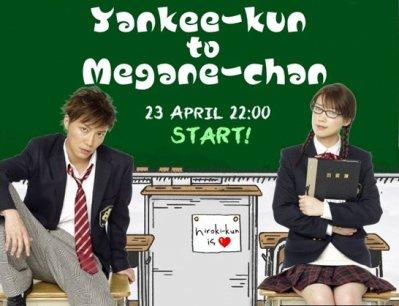 Yankee-kun to megane-chan: JDrama - Comédie - Romance - 11 Episodes (Avril 2010)