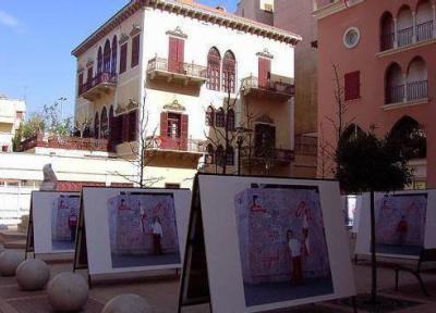 Une maison libanaise typique du centre ville liban liban for Architecture maison traditionnelle libanaise