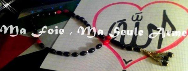 ♥ Ma sha Allah ♥