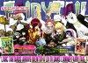 Manga-Love0203