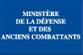 Unité d'instruction et d'intervention de la sécurité civile 7