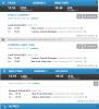 J'ai mes horaires de vol !!!