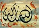 Photo de dima-islam