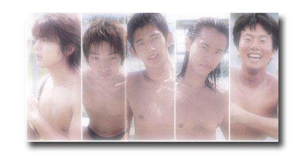 愛 Water Boys [ウォーターボーイズ]