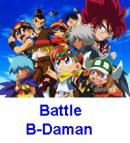 Photo de battleb-daman