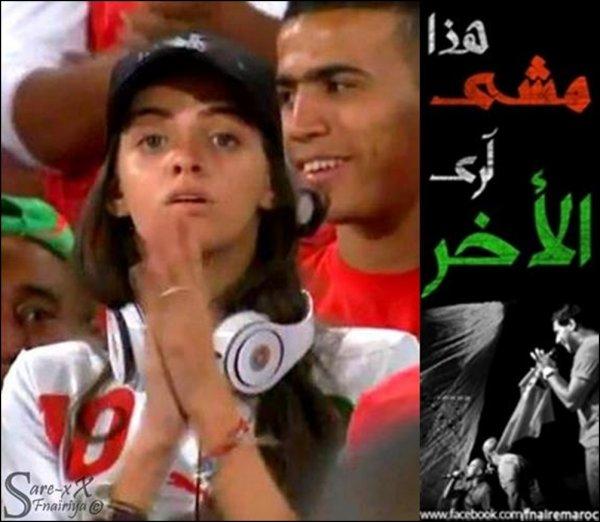Maroc 3 - 1 Tanzanie ..... MOROCCO ♥♥♥♥♥