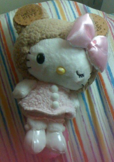 peluche ktity collection biscuit
