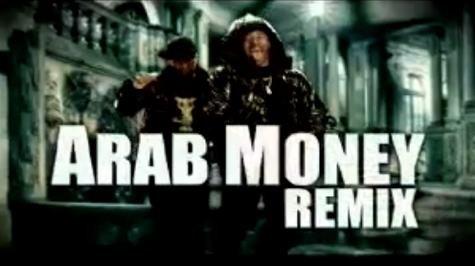 Mozaik 2011 / ARAB MONEY (version web) (2011)