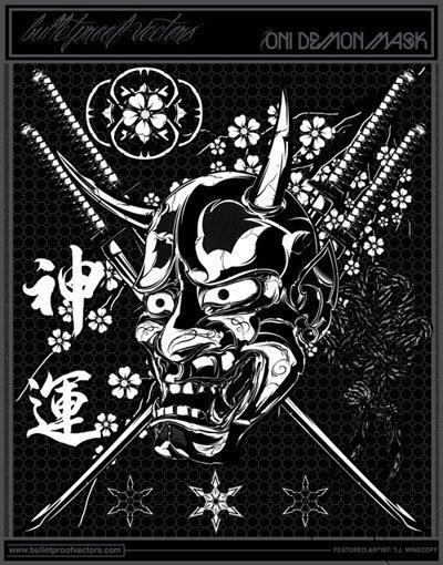 Origine du masque japonais Hannya