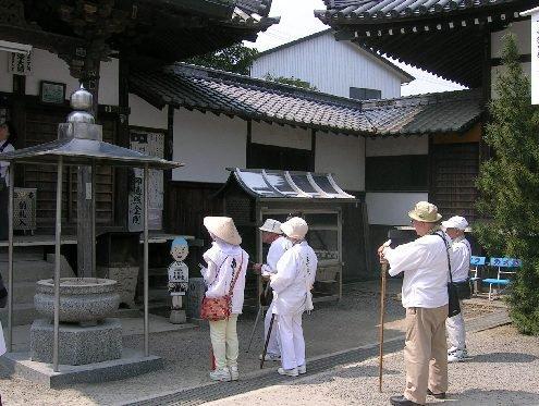 Les rites du pèlerinage des 88 temples de Shikoku