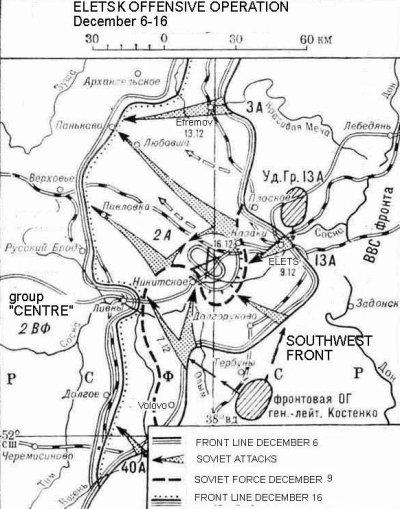 51 / 4 Secteur de Toula à l'assaut de la pince Sud allemande. La bataille d'anéantissement de Toula - Stalinogorsk ( Novomoskovsk )