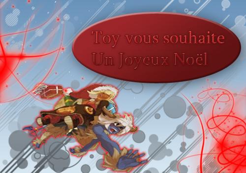 Joyeux Noël et bonne fête!
