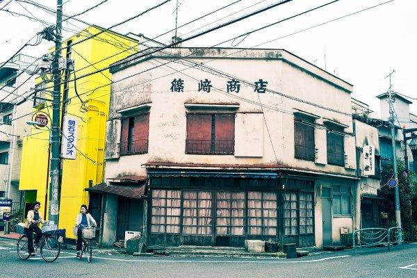 Maison blog de style japonais - Maison style japonais ...
