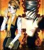 Mangas (Midnight Secretary)