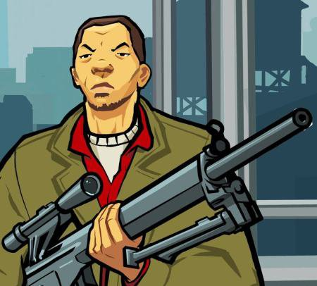 Les Petits boulots de GTA Chinatown Wars