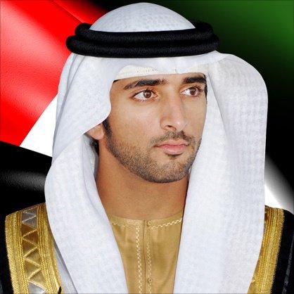 Hamdane <b>ben Mohammed</b> Al Maktoum - 3137854506_1_2_bU8Ir00C