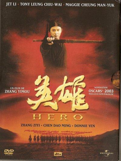 """DVD """"HERO"""""""