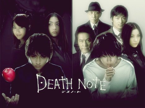 Death Note ♥