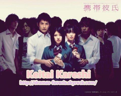 Keitai Kareshi ♥