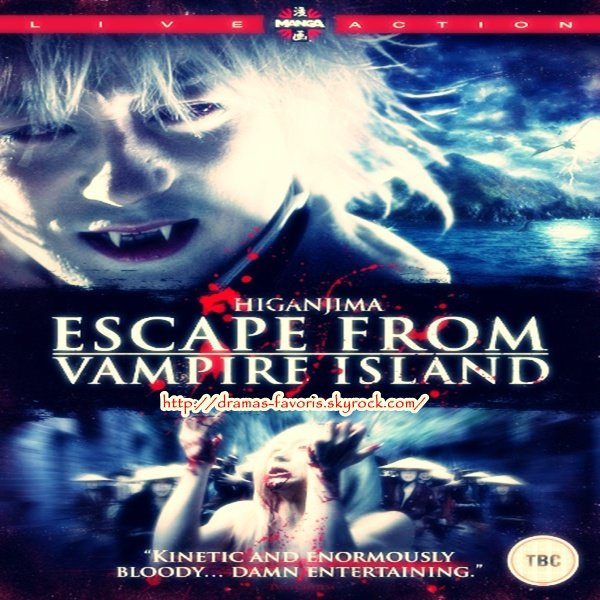 Higanjima escape from vampire island ♥