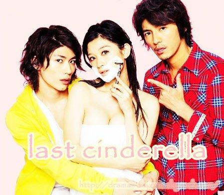 last cinderella ♥