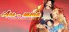 Le blog de Ace-sama