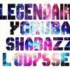 legendaireyoruba
