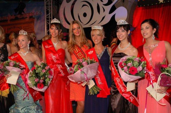 2016 Miss Tournai – Appel aux candidates