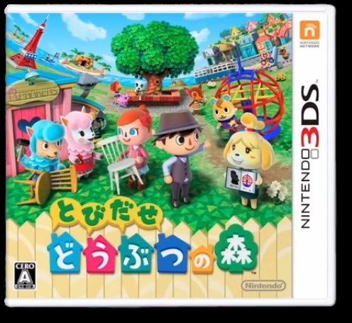NOUVEAU BLOG sur Animal Crossing 3DS