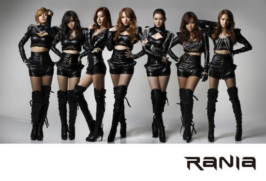 - ★ R A N I A - S O U R C E ★ Ta source n�1 sur le groupe Rania compos� de membres talentueuse !  -
