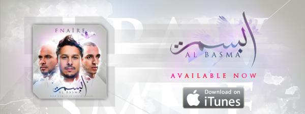 * AL BASMA * Available On Itunes Now