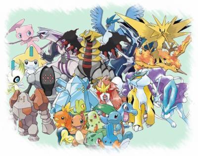Pokemon legendaire blog de sacha pokemon trash - Pokemon x et y legendaire ...
