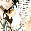 Fairy Tail Ending 12 Yell �