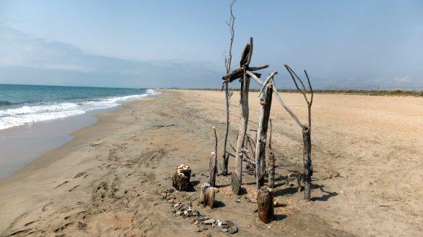 S�te la plage