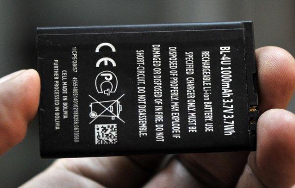 Un coll�ge �vacu� � cause d'une batterie de portable qui a pris feu !