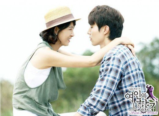 lee dong wook and kim sun ah relationship tips