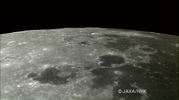 EXP�DITION LUNE