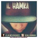 Photo de Al-Hamka